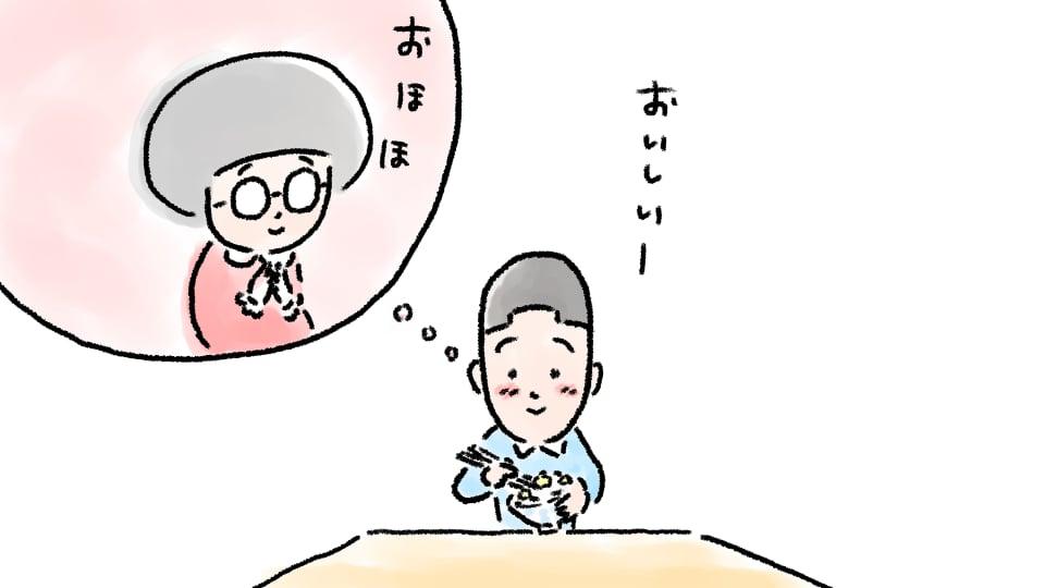 NHK「あさイチ サンドウィッチマンに教えて!あの日の思い出レシピ」